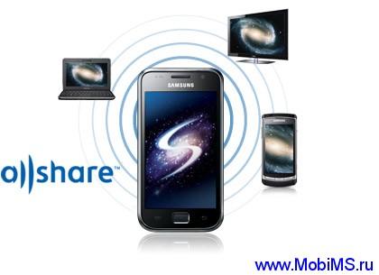 Samsung AllShare Installer 2.1 2.1.0.12031_10