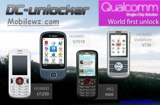 Новая версия DC-unlocker client 1.00.0857