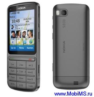 Прошивка для Nokia C3-01 RM-776 v.07.32