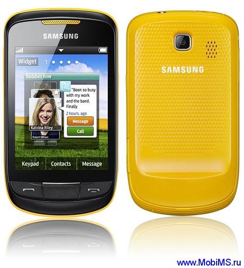 Прошивка S3850XEKC5 для Samsung S3850 Corby II