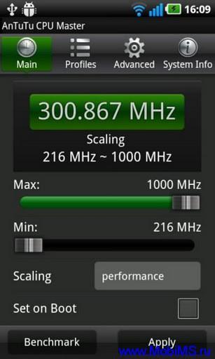 Приложение AnTuTu CPU Master Pro v2.3.1 для Android
