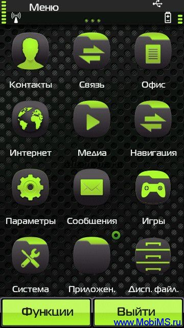 Тема оформления Techfusionv5 Green by LHS для Nokia 5800, 5530, 5230, 5233, N97, N97 mini, X6, C6