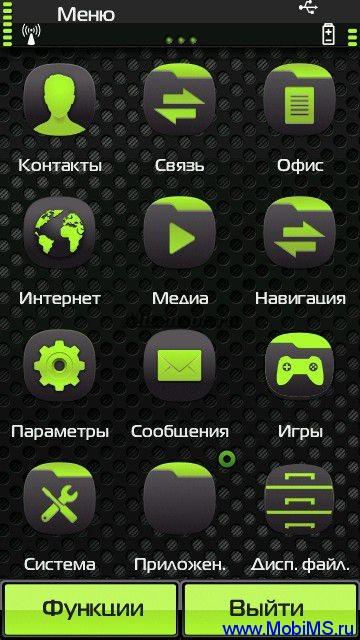 Тема оформления Techfusionv5 Green by LHS для Nokia 5800, 5530, 5230, 5233, N97, N97 mini, X6, C6