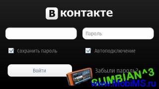 Приложение Вконтакте v.2.0.58 для Nokia Symbian