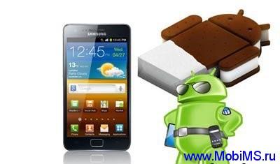 Прошивка  «ICS Android 4.0.3 (France) для Samsung i9100G [Multi + RUS] +ROOT»