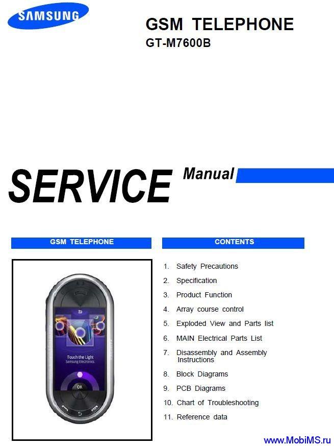 Инструкция, Service manual для Samsung GT-M7600B
