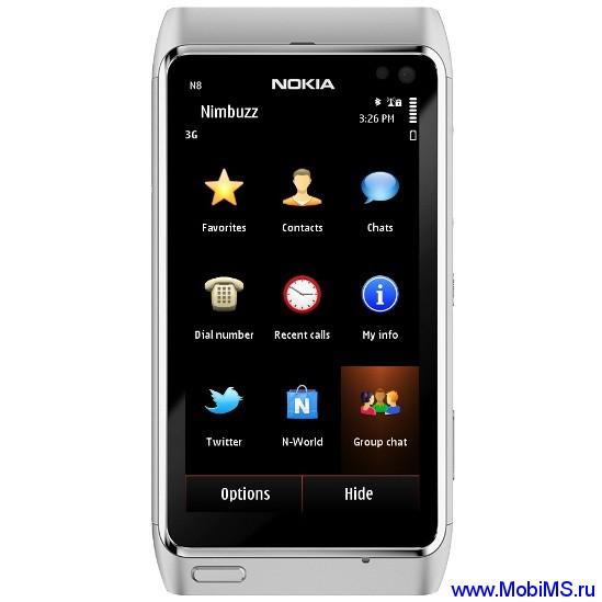 Приложение Nimbuzz v.3.3.1 для Nokia  Symbian ^3, 9.4