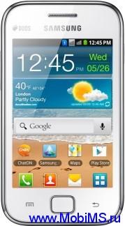 Прошивка S6802XELE6 для Samsung S6802 Galaxy Ace Duos