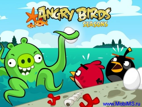 Игра Angry Birds Seasons v2.4.1 для PC