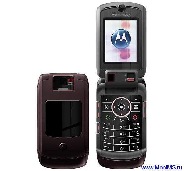 Прошивка для Motorola RAZR V3x