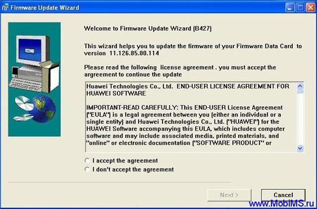 Прошивка (E173Update_11.126.85.00.114_B427) для 3G модема Huawei E173