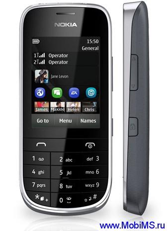Прошивка v.20.28 для Nokia 202 Asha RM-834