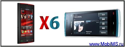 Прошивка v.40.0.002 для Nokia X6 8GB (RM-559) Azure