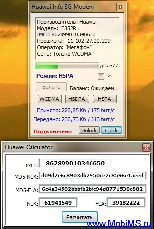 Huawei Info3G