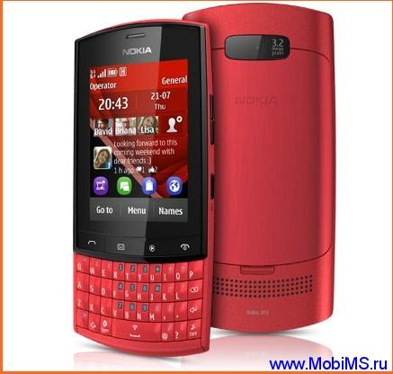 Прошивка для Nokia Asha 303 RM-763 Gr.RUS sw-14.38
