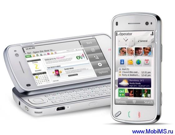 Прошивка для Nokia N97 RM-505 Gr.RUS sw-12.0.26