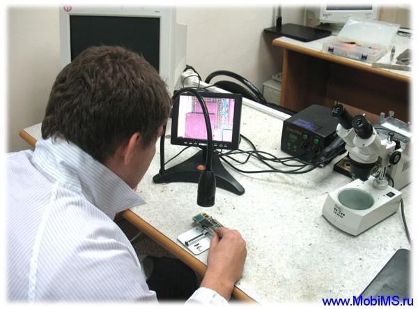 Требуется на работу мастер по ремонту сотовых телефонов в г. Минеральные Воды