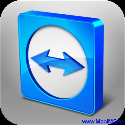 Приложение TeamViewer Pro for Remote Control v7.0.9413 для iOS