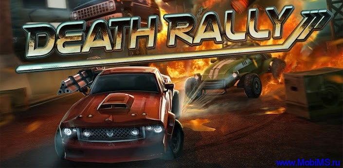 Игра Death Rally Free для Android