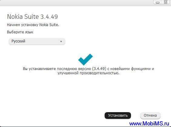 Nokia Suite версии 3.4.49