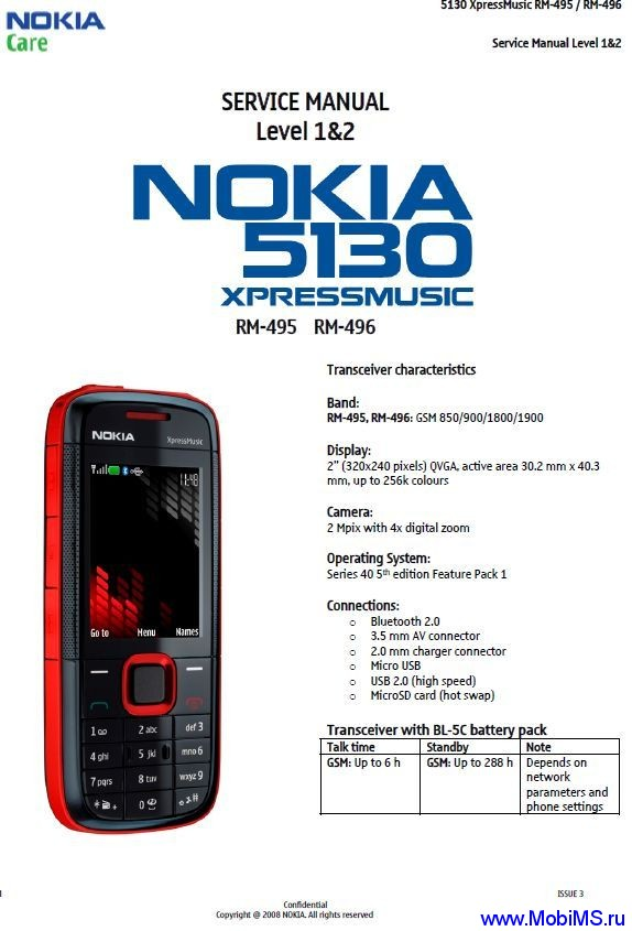 5130 Xpressmusic RM495,