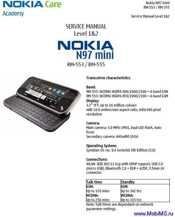 Сервисная инструкция - Service Manual Level 1&2 для Nokia N97 mini RM-533, RM-555