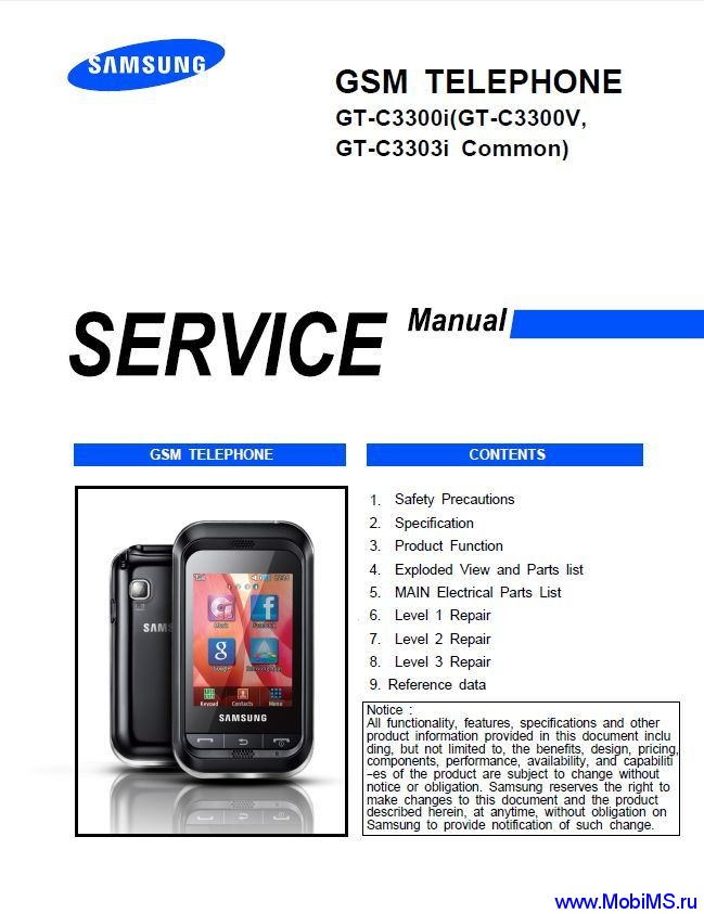 Сервисная инструкция, Service manual для Samsung GT-C3300i, GT-C3300V, GT-C3303i Common.