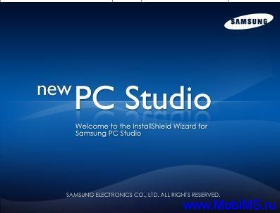 Samsung.New.PC.Studio.2010.PC