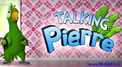 Talking Pierre (Говорящий попугай Пьер) для Android