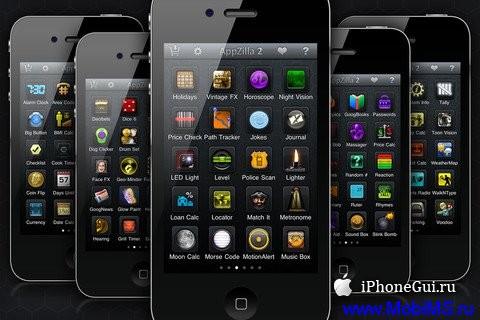 AppZilla 2 - 120 в 1! v3.4 для  iOS 4.0 и выше.