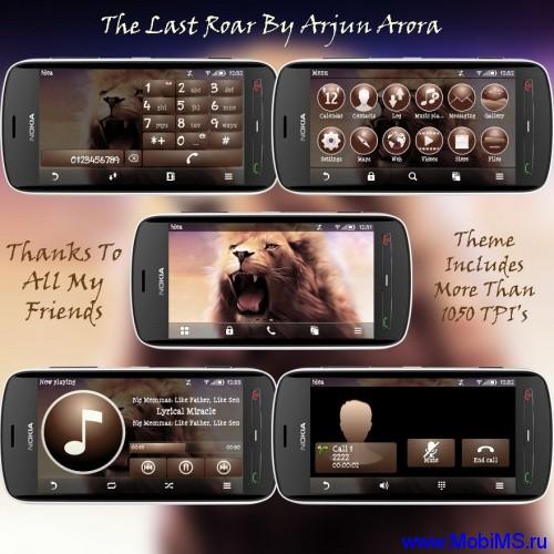 The Last Roar by Arjun Arora - авторская тема для Nokia Belle