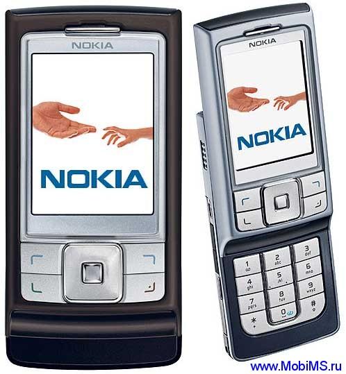 Прошивка для Nokia 6270 RM-56 FW-03.90 Light