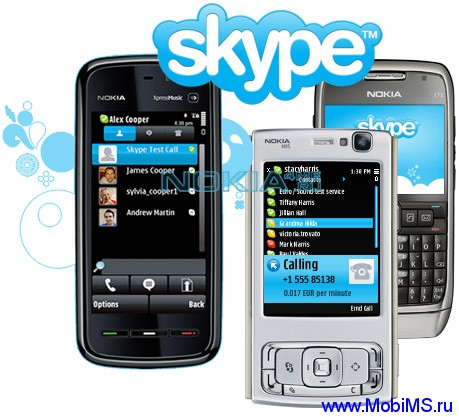 Skype for Symbian Phones - 1.0 для Nokia N73, E71, N95, E72, 6120 и др.