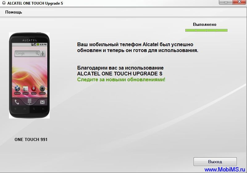 Программы На Телефон Алкатель One Touch 4007d