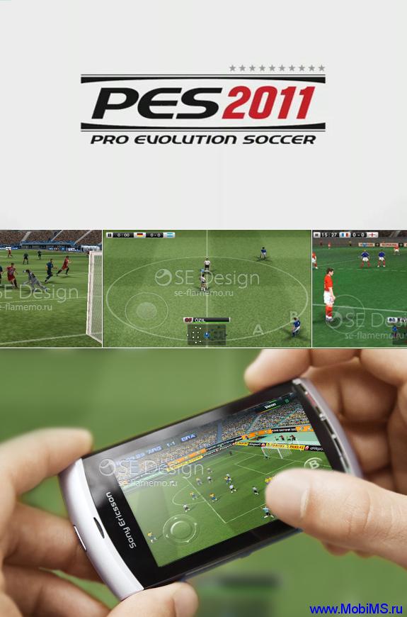 Игра PRO EVOLUTION SOCCER 2011 для Nokia Symbian ^3