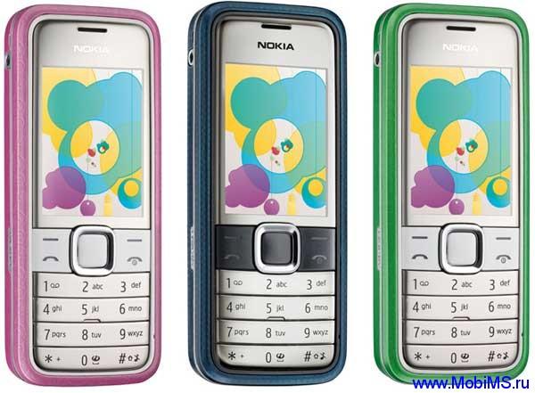 Прошивка для Nokia 7310c (Supernova) RM-379 RUS sw-09.40