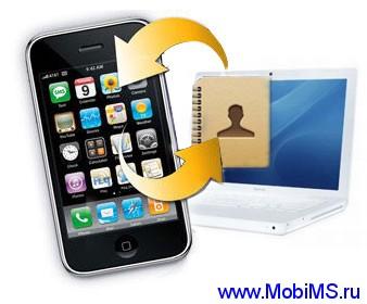 Утилита для подключения к интернету через iPhone используя кабель.