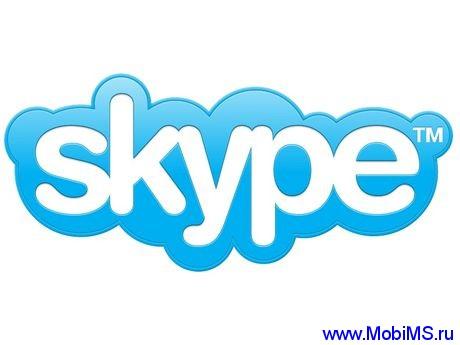 Skype 5.10.59.114 для PC