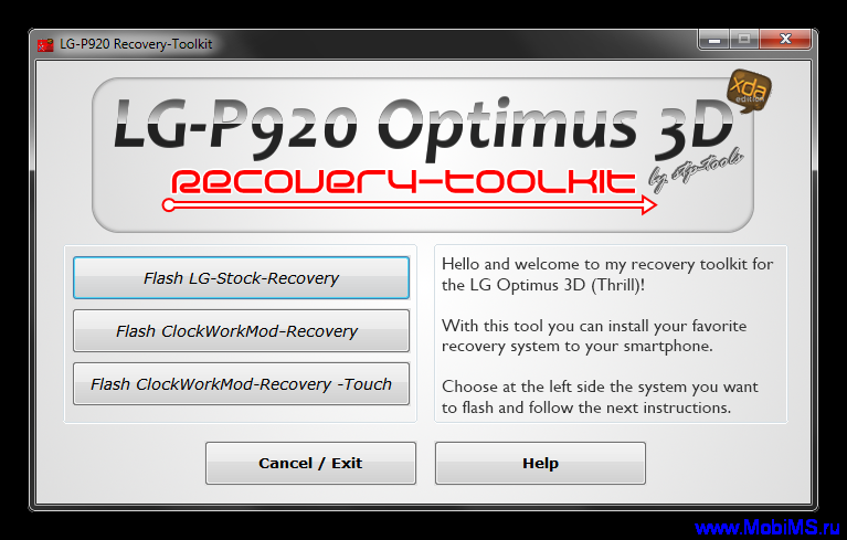 LG-P920 offline Recovery Toolkit XDA-Edition