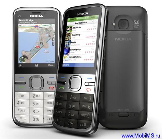 Прошивка для Nokia C5-00 5MP RM-745 Gr Rus sw_101.003