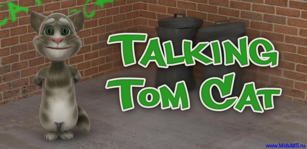 Talking Tom Cat  для Nokia Symbian^3
