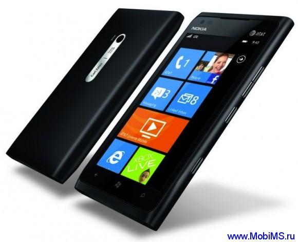 Прошивка v2175.2101.8779.12201 для Nokia 900 Lumia RM-823