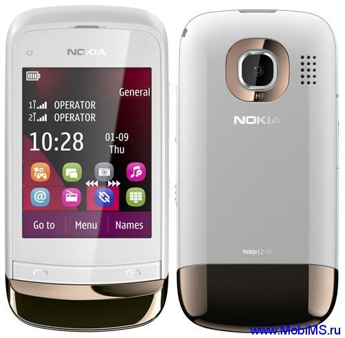 Прошивку для Nokia C2-03 RM-702 Gr.RUS sw-07.29