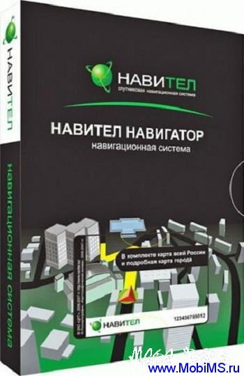 Навител навигатор / Navitel navigation v 5.1.0.82 Win CE6 (ML+RUS / 2012)