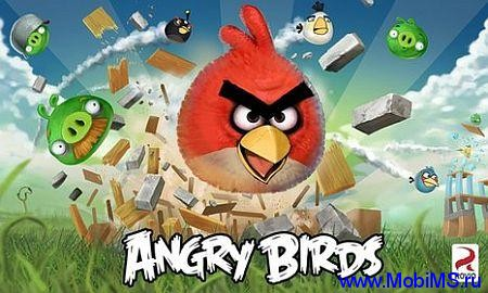 Игра Angry birds v. 1.3.5 для Android