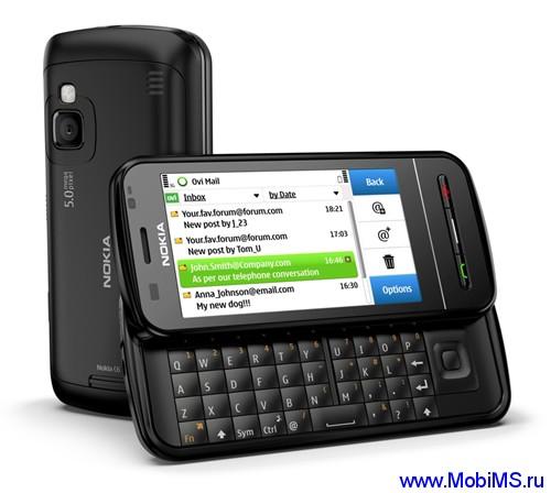 Прошивка v.42.0.004 для Nokia C6-00 RM-612