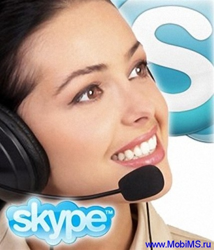 Skype 5.10.0.116