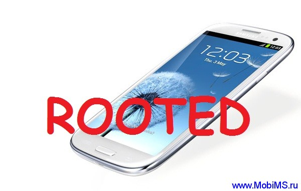 Root (рут) для Samsung Galaxy S III