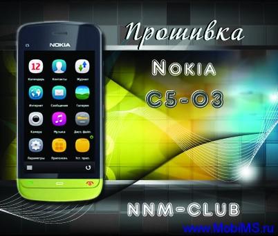 [Прошивка](Symbian) Модифицированная прошивка Nokia C5-03 (v.21.0.003)