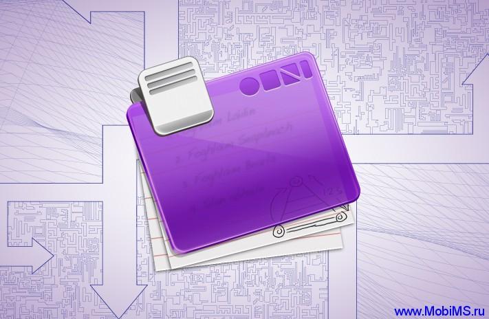 Приложение OmniFocus для  iPhone и iPad